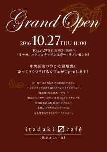 itadaki-cafe